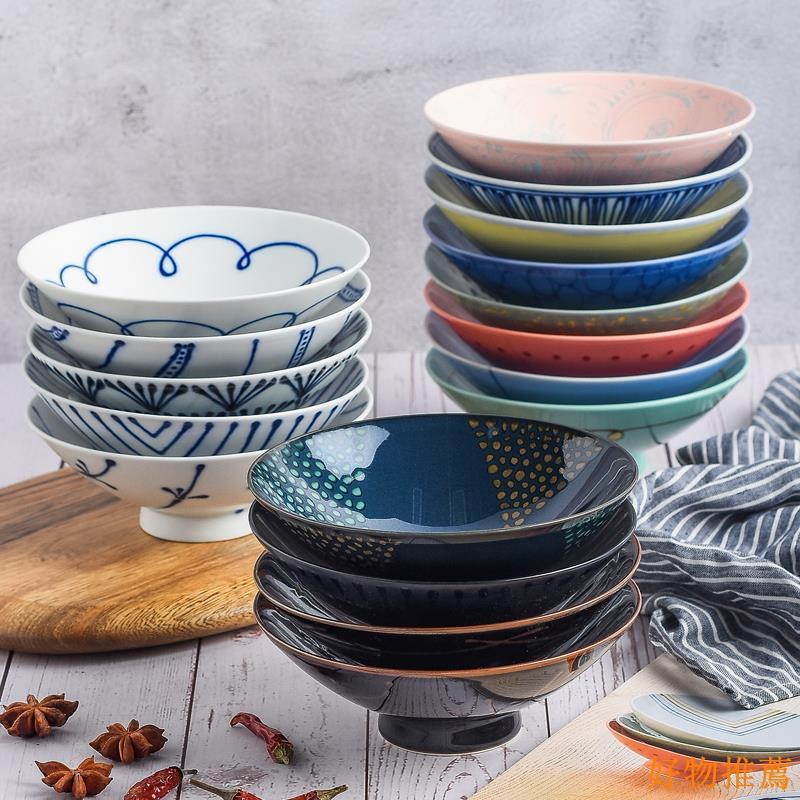 平 茶碗 陶器 白山