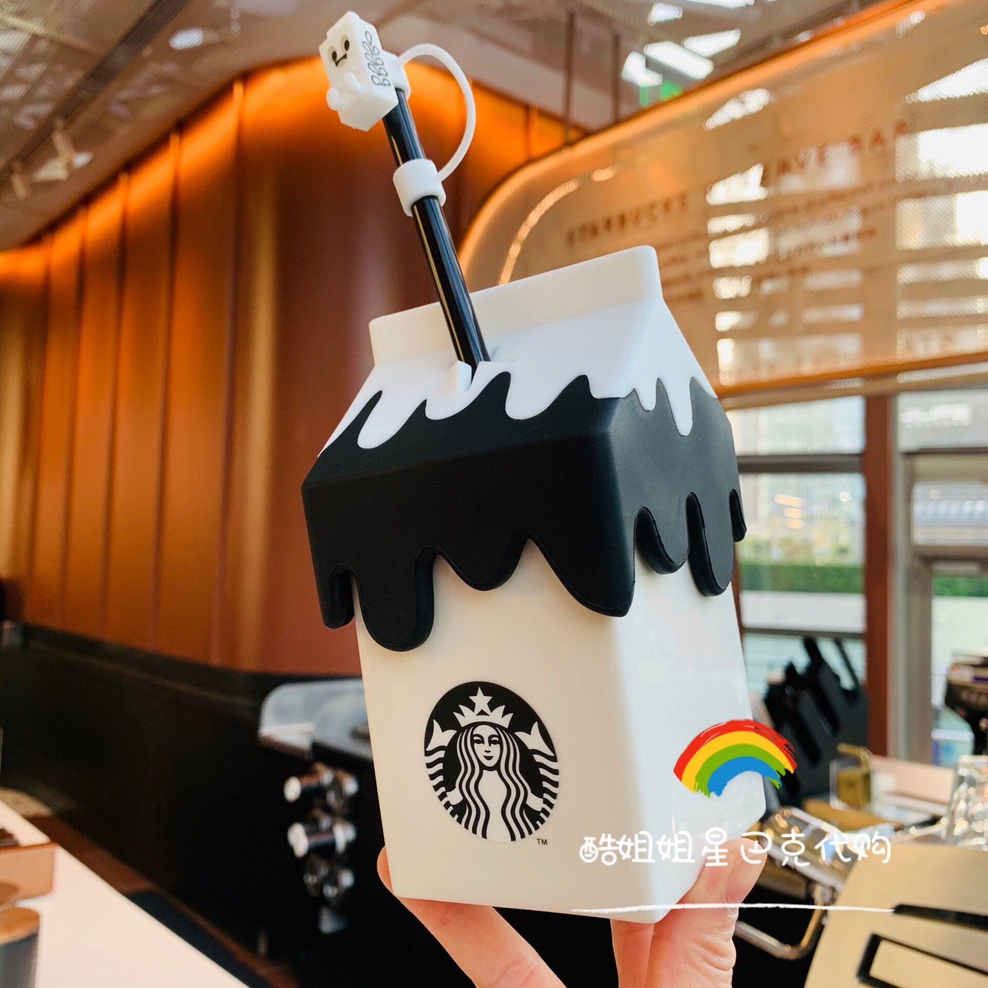星巴克2020可愛咖啡小熊牛奶盒子趣味陶瓷咖啡杯喝水吸管杯子組合
