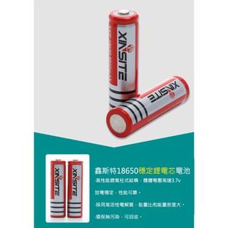 《懶人雜貨舖》鑫斯特 尖頭 18650充電電池 18650鋰電池 2800mAh鋰電池 電池 鋰電池 臺中市