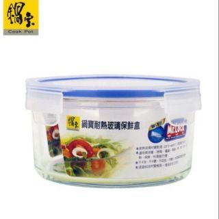 【鍋寶】耐熱玻璃保鮮盒830ml 屏東縣