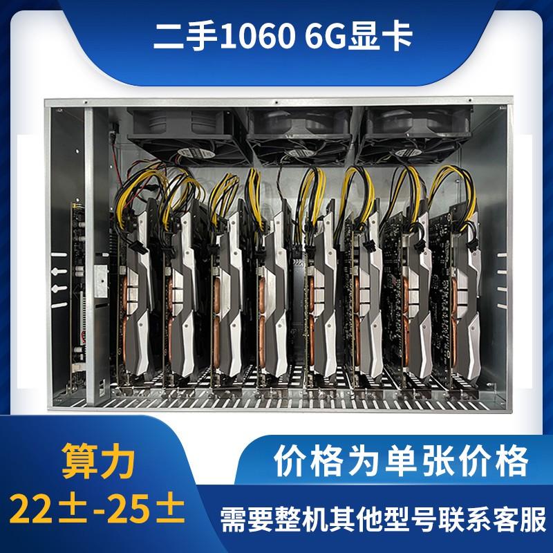 礦機架 礦機 挖礦機 8顯卡臺式機直插準系統平臺顯卡全套機箱1060  6g以太坊包算力