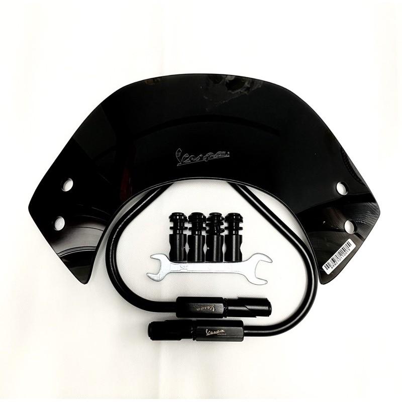 Vespa 現貨GTS迷你風鏡 GTS200 300用 復古 偉士牌 改裝 老車 燻黑 透明風鏡 小風鏡
