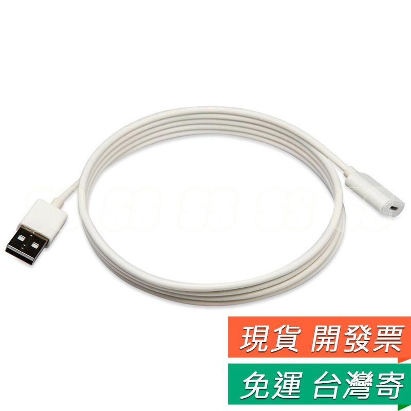 Apple Pencil 充電線 轉接線 lighting 蘋果筆充電線 轉換線 ipad pro 充電器 USB充電線