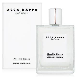 ACCA KAPPA 白麝香中性淡香水 50ml/ 100ml【迴香香水館】 高雄市