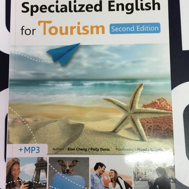 Specialized English for Tourism 觀光英文