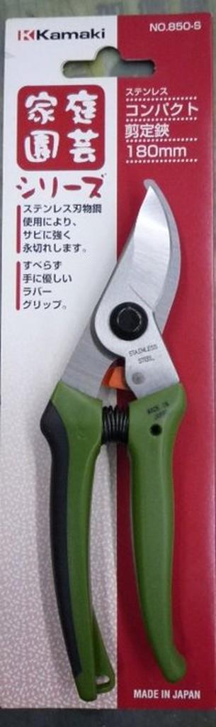 ~金光興修繕屋~日本製 KAMAKI 花剪 專業用剪定夾 白鐵鋼