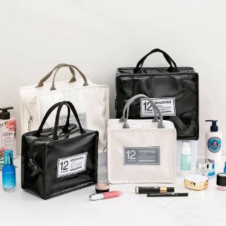 🌵Ease易思生活🌵旅行化妝包PU防水化妝品收納包洗漱包韓可愛女士大容量便攜手提包
