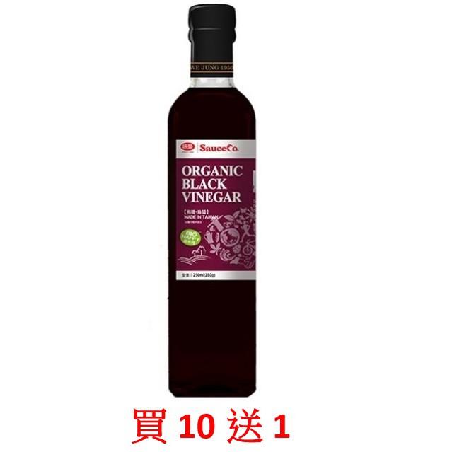 買10送1 味榮 有機烏醋 500ml/瓶