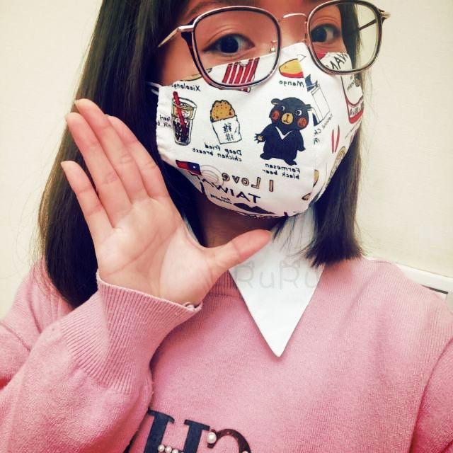 [RuRu布動] 👏💕🇹🇼我愛台灣 台灣國旗 台灣意象 立體剪裁 兩用布口罩 口罩套