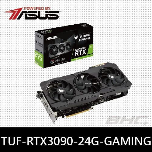 華碩 TUF-RTX3090-24G-GAMING 顯示卡