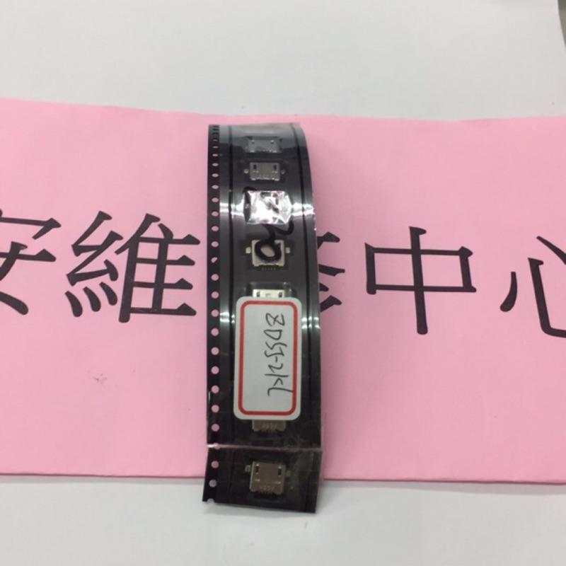 ASUS Zenfone4 Selfie Pro ZD552KL 尾插維修 充電異常 USB接觸不良 尾插充電孔無法充電