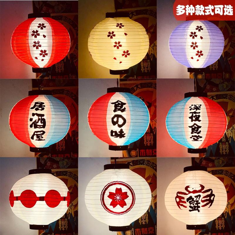 608❤️日式燈籠 關東煮燈籠 日本和風料理刺身居酒屋燈籠裝飾戶外防水廣告燈籠 可以定製