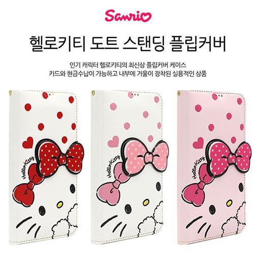韓國 Kitty 手機殼 吸盤皮套│iPhone Xs Max XR SE 8 7 Plus