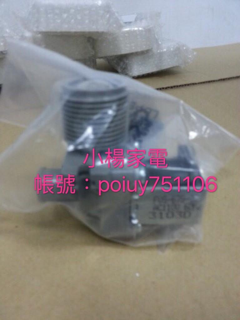 小楊家電賣場 Panasonic 國際牌 洗衣機 單孔 原廠進水閥 給水閥 進水閥 電磁閥 100ET 100YZ