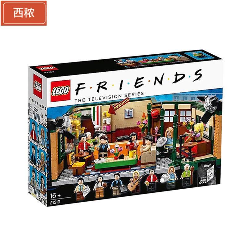 【正版現貨】樂高 LEGO 21319 Friends Central perk 老友記 中央公園咖🔥西秾雜貨🔥