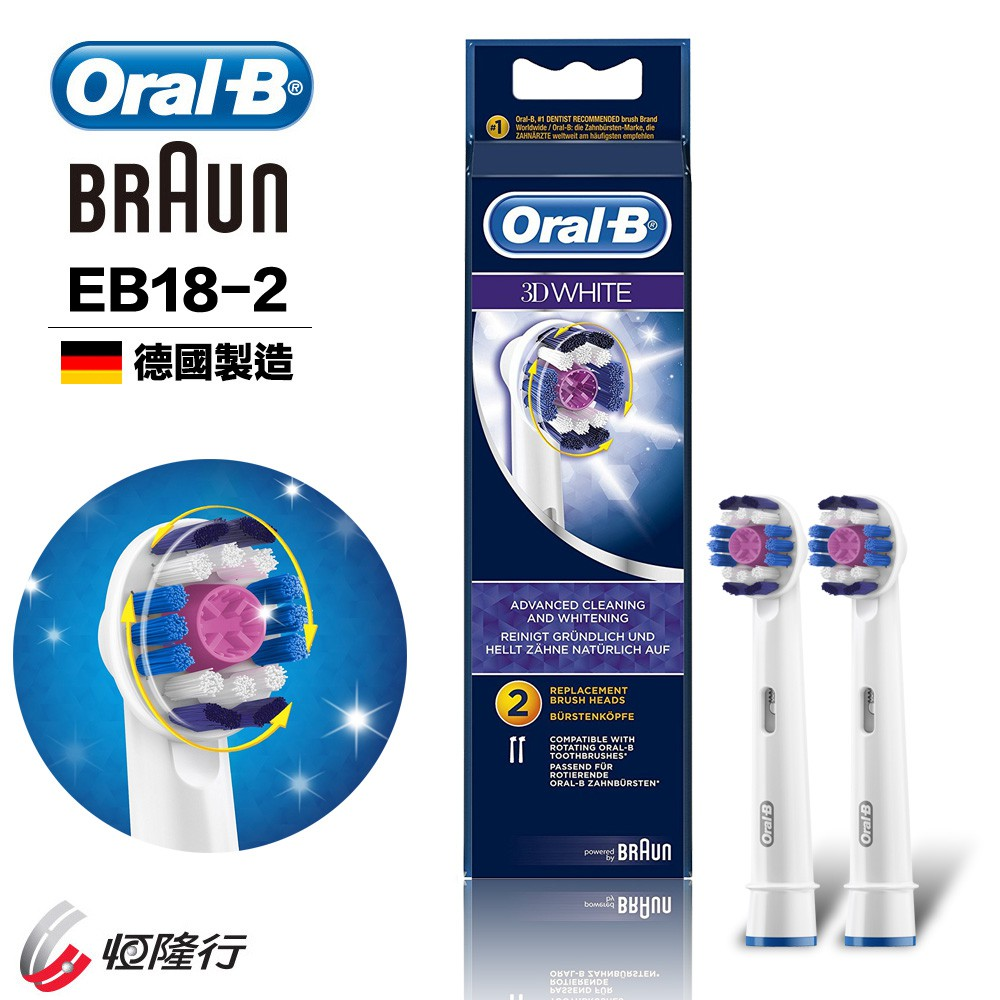 BRAUN 德國百靈Oral-B-專業亮白刷頭 (2入) EB18-2