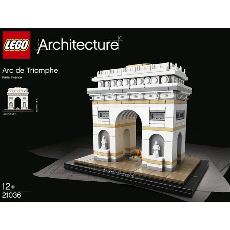 【假日車庫樂高-TN】 21036-TN 經典建築系列 巴黎凱旋門