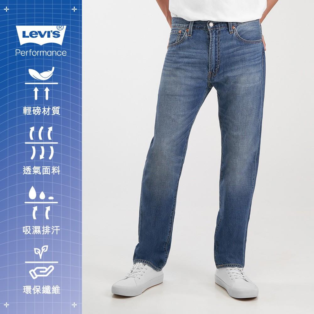 Levis 551Z復古直筒牛仔褲 /Cool Jeans輕薄涼爽 /棉化寒麻纖維 男款-人氣新品 24767-0006