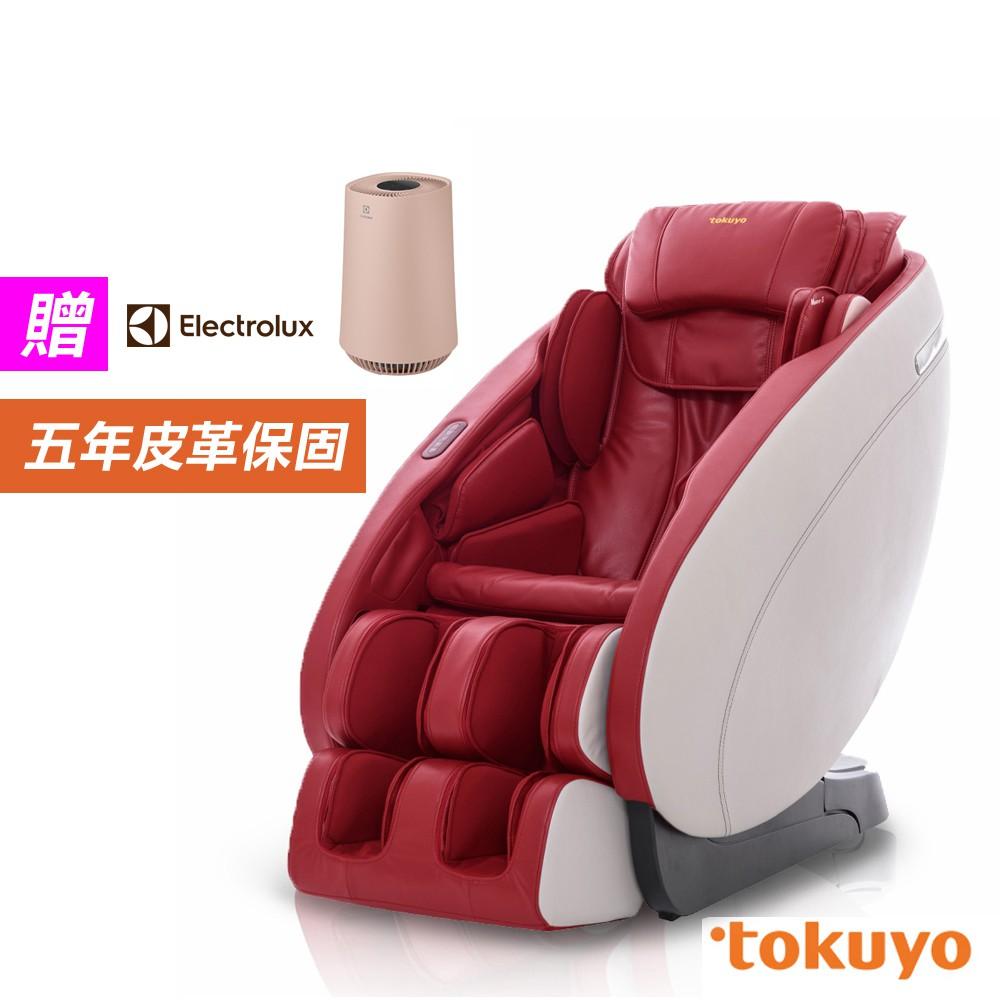 tokuyo PLAY玩美椅 按摩椅TC-730(皮革五年保固)