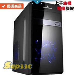 AMD R9 3900X 12核 24 技嘉 RTX2070 SUPER WIN 0H1 電腦主機 電競主機 電腦 筆電