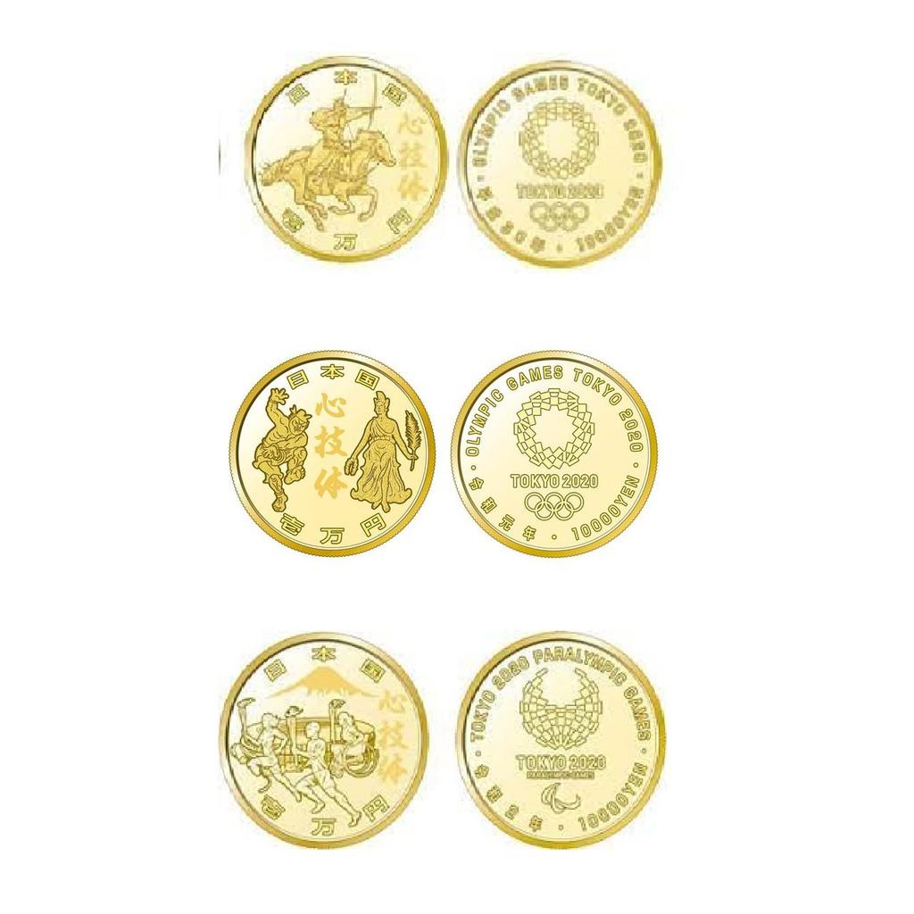 【東奧舞鶴馬】現貨 奧運史上第一次延期2020 東京奧帕運紀念幣 造幣局官方發行 東京奧運紀念幣 全套共37種 + 2種