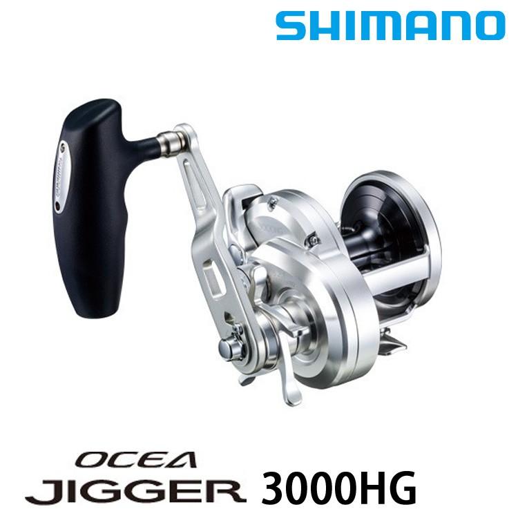 SHIMANO 16年 OCEA JIGGER 3000HG 鼓式捲線器  [漁拓釣具]