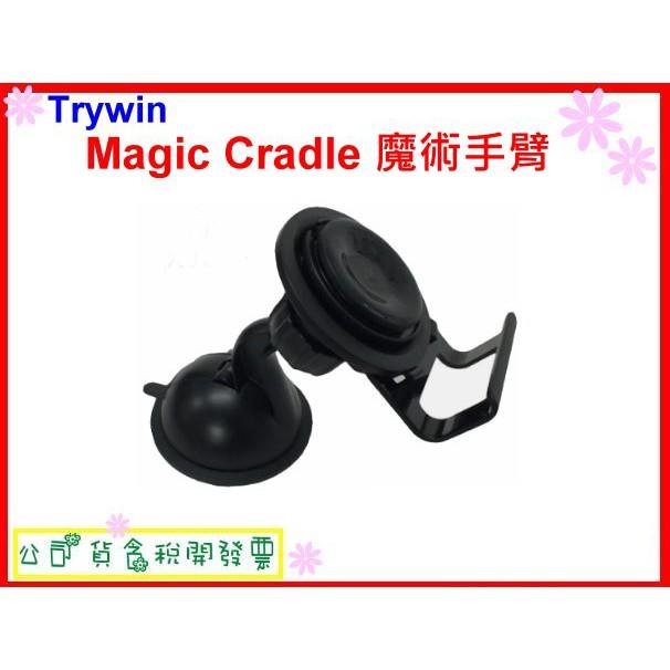 #全新出清#Trywin Magic Cradle 魔術手臂 萬用車架 (TCH-W2) 手機支架 手機吸盤架 含稅
