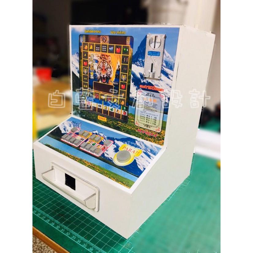 【紙紮】小瑪莉 麻仔台 瑪莉台 電動玩具電子遊戲機彈珠台水果台麻將台 台灣製
