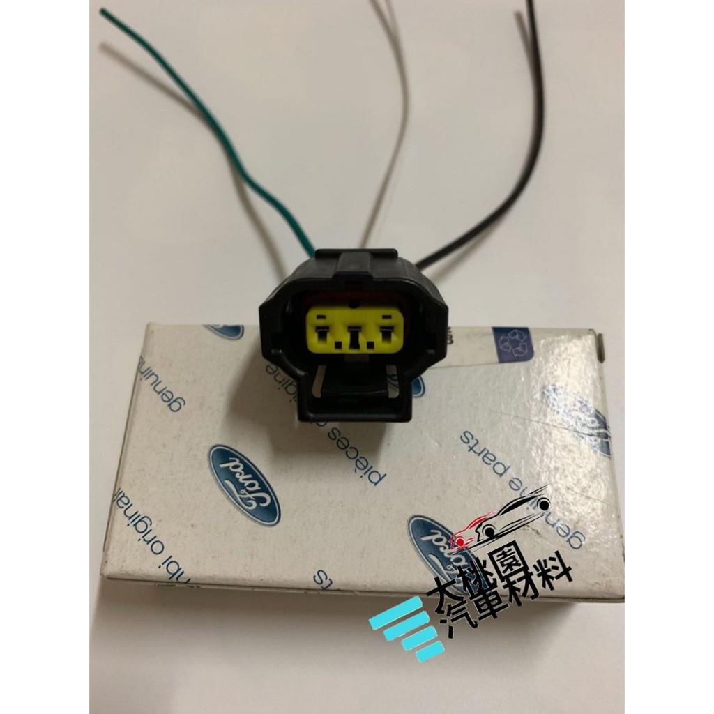 ➶大桃園汽車材料➶ 福特 FORD ESCAPE FOCUS 發電機 插頭 接頭METROSTAR 01後 發電機插頭