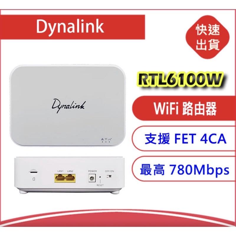 全新Dynalink RTL6100W 4G LTE SIM卡 WiFi分享器無線網卡路由器.