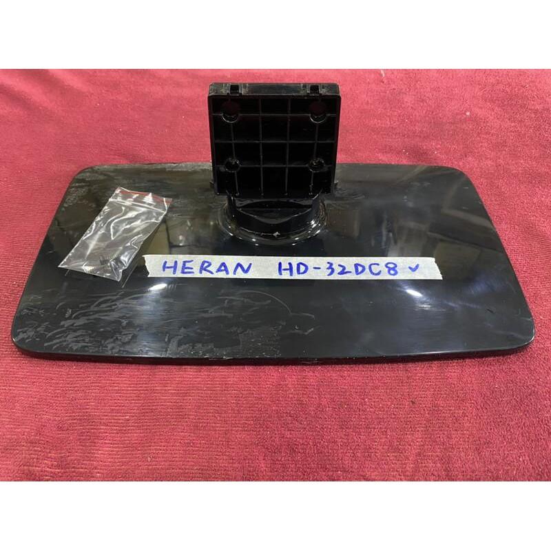 HERAN 禾聯 HD-32DC8 外觀不優 腳架 腳座 附螺絲 電視腳架 電視腳座 電視底座 拆機良品