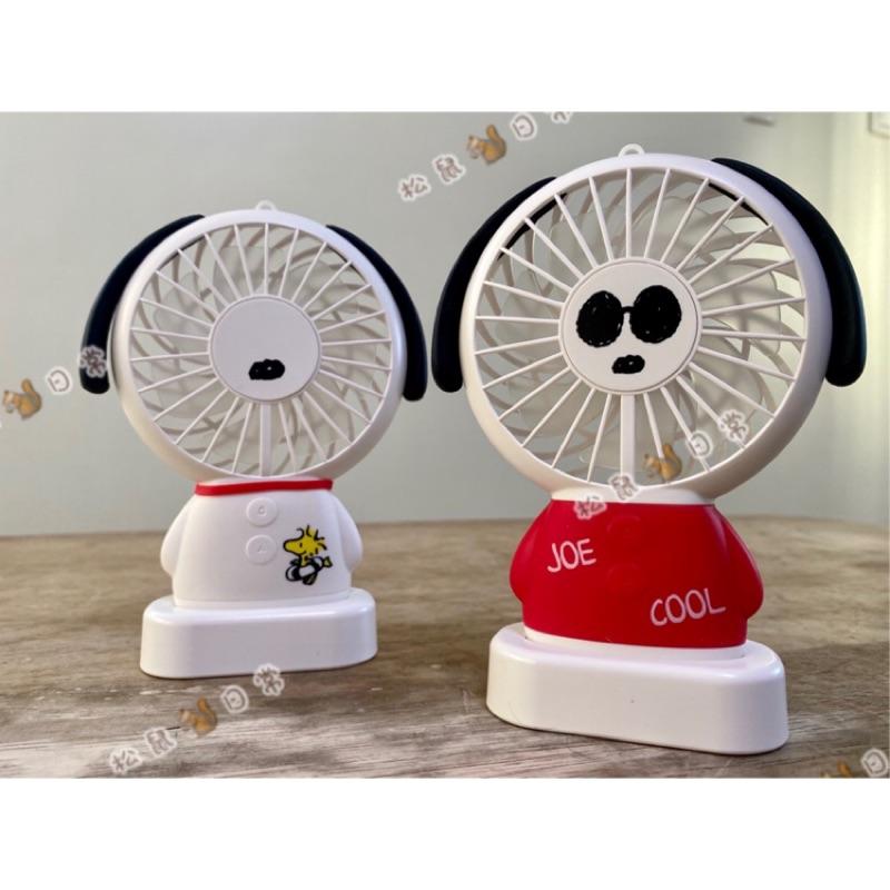 松鼠️日常 日本代購 現貨 史努比 SNOOPY 隨手攜帶型 迷你 風扇 隨身 小型 電扇 USB充電 手持 造型