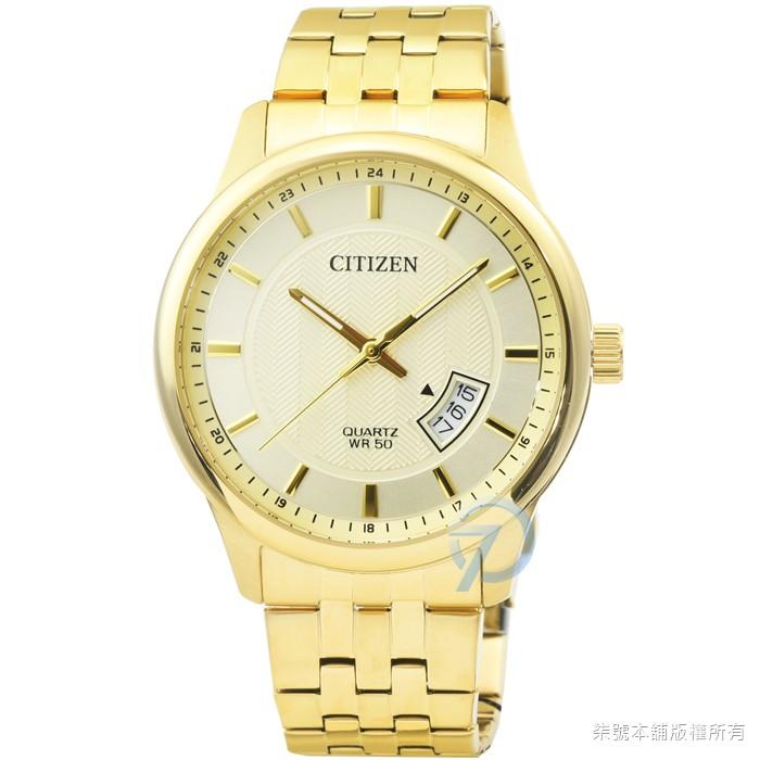 【CITIZEN】 星辰簡約風格石英鋼帶錶-金 / BI1052-85P