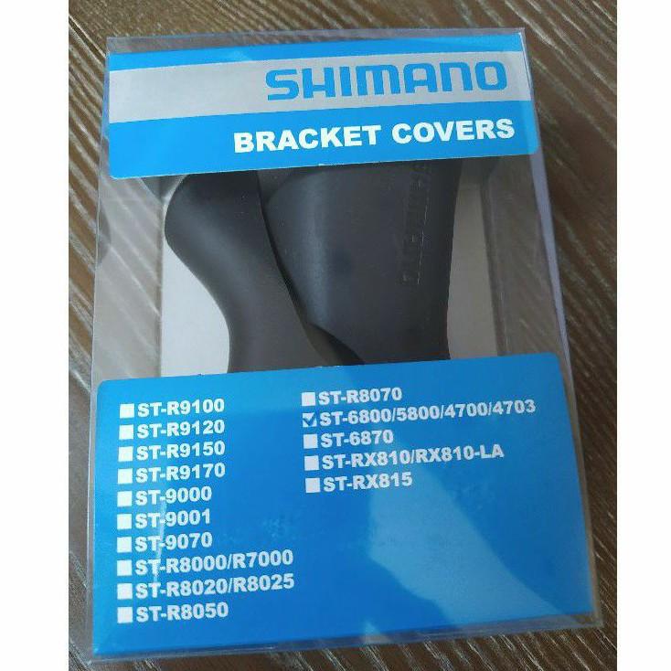 Shimano 105 ST-5800 Bracket Cover Hood