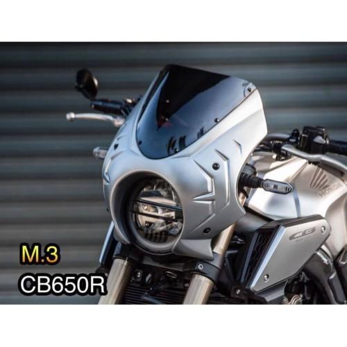 Moto橘皮 CB650R 風鏡 v3 頭罩 咖啡風 子彈頭 honda cbr650f cbr500r gsxr150