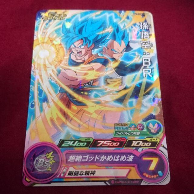 BANDAI 日版 七龍珠 HEROES 機台卡 收藏卡 閃卡 JUMP