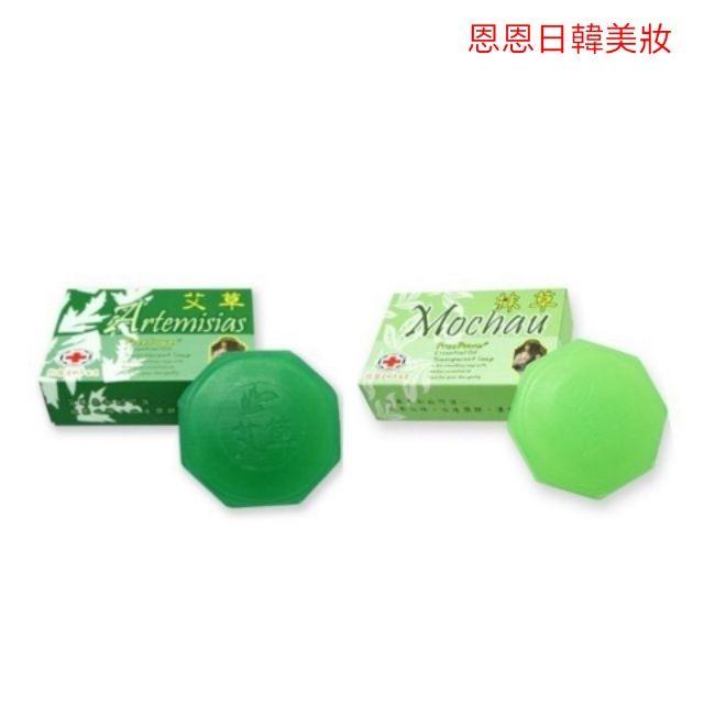 芙玉寶 艾草 抹草 透明香皂 香皂 肥皂 MIT台灣製造 全場最低價
