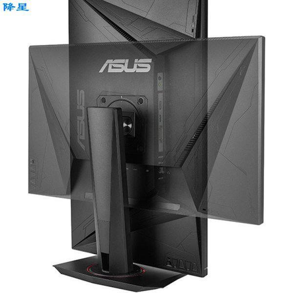 ASUS華碩27英寸2k165Hz高清電競IPS屏可升降旋轉電腦顯示器VG27AQ