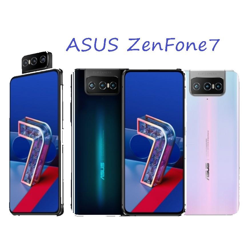 {免卡分期} 急速過件 ASUS ZenFone 7 (8+128G)