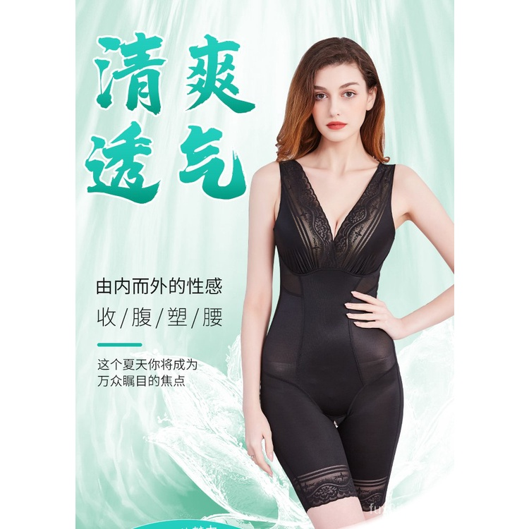 塑身衣【免運】美人計塑身內衣正品收腹束腰燃脂美體塑形瘦身連體衣女夏季超薄款
