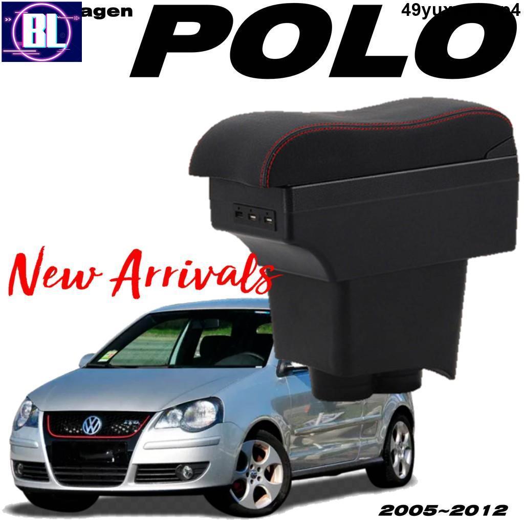 高品質🔥現貨直發 福斯 Volkswagen POLO 真皮 波浪款 中央扶手 扶手箱 中央扶手箱 2005-201