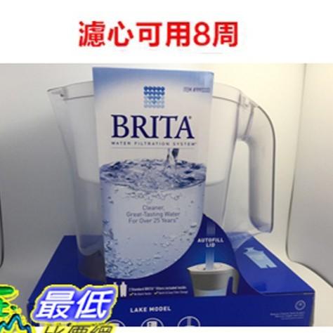 [限量10組特價] Brita Lake (最高容量4L) 2.4L 白色 10杯 濾水壺 (含1支8周圓形濾芯)