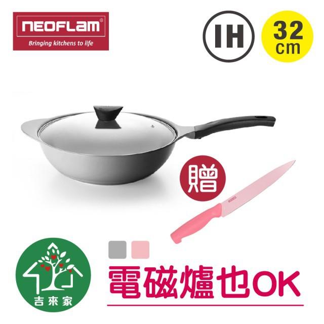 Neoflam Mitra系列 32cm 炒鍋 (含玻璃蓋) IH爐可用
