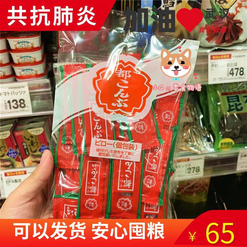 【满299发货】日本中野粗點心戰爭銀魂零食同款醋昆布低卡COS神樂海帶大包