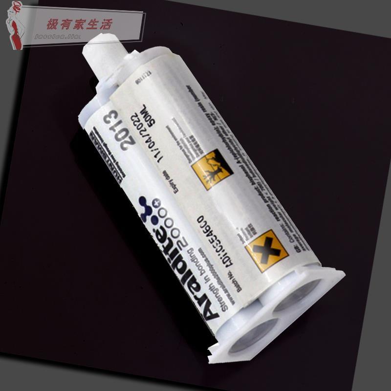 下殺☆進口愛牢達2013 環氧樹脂膠水強力膠AB膠復合材料高強度結構膠水
