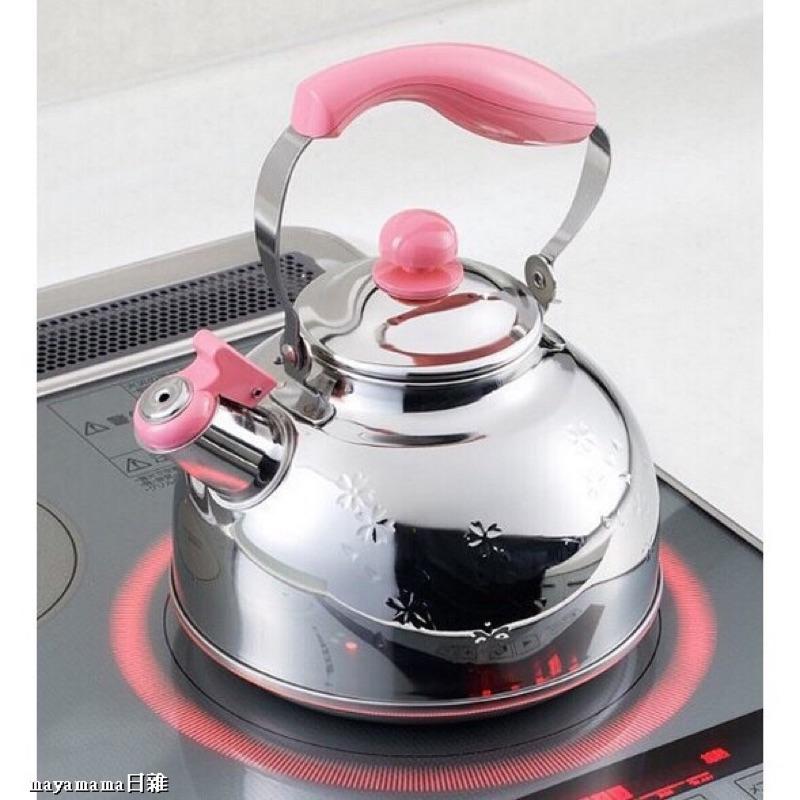 ♥︎MAYA日雜♥︎🇯🇵日本製 櫻花 不鏽鋼 笛音壺 開水壺