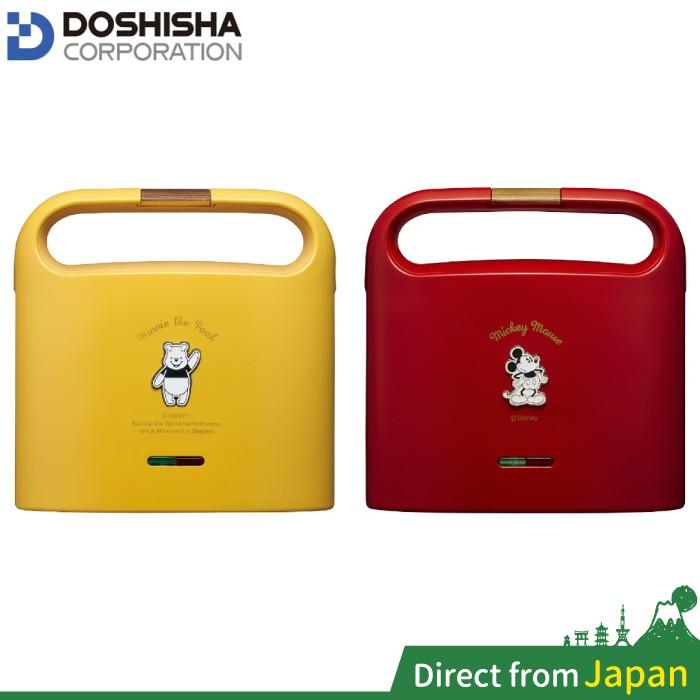 日本 Doshisha x Disney 迪士尼 熱壓吐司機 TSH-701D 小熊維尼 米奇 限定款 吐司機 三明治機