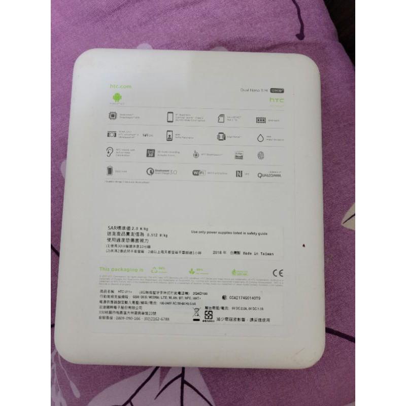 HTC U11+ 128g 二手 換機拋售