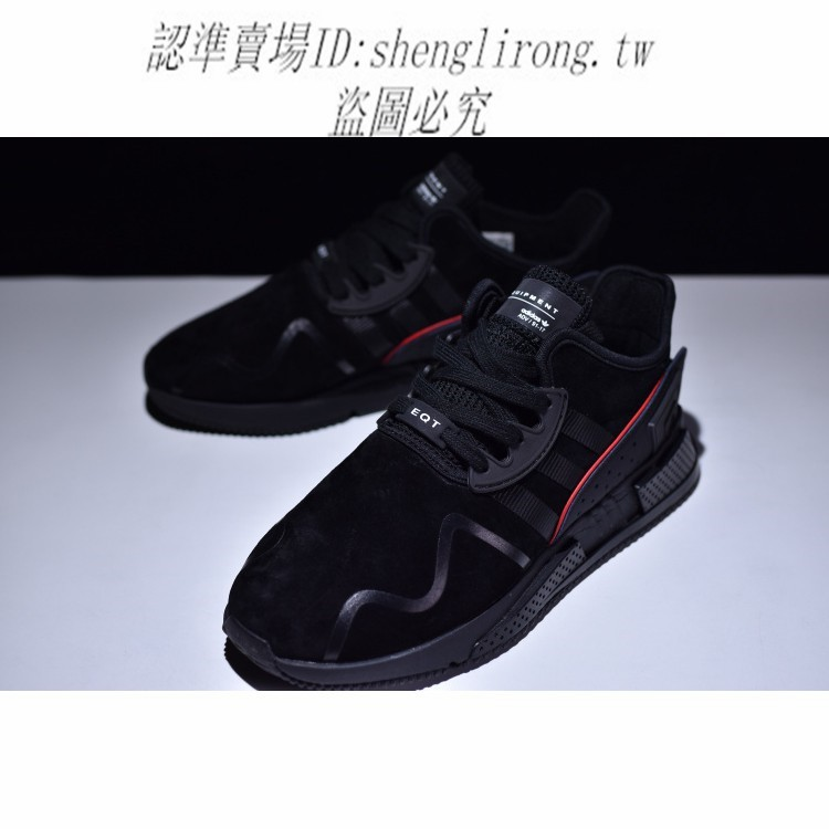Adidas EQT Cushion ADV Gray 灰白麂皮休閒運動BY9507  41cc59066
