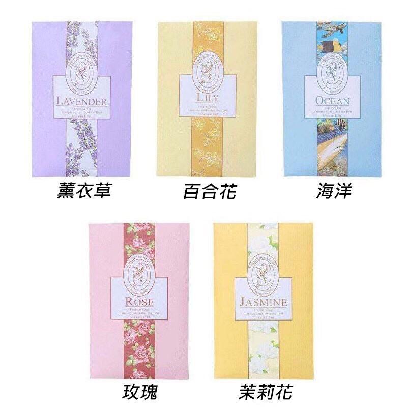 可掛式香氛袋 衣櫥香氛袋 香包 防霉 防蟲 除味 香薰袋 香囊 衣櫥香袋 大包長效款 五款可選